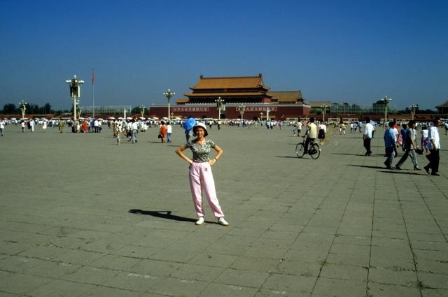 Tiananmen 1980